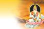 भगवान झूलेलाल का जन्मोत्सव 'चेटीचंड'