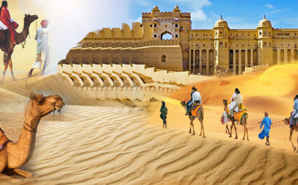 देशी-विदेशी सैलानियों को लुभा रहा हैं राजस्थान