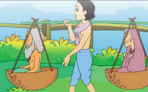 मातृ-पितृ भक्त श्रवण कुमार